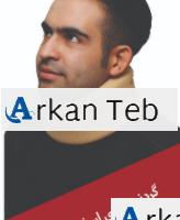 تصویر گردنبند طبَی اسفنجی قوس دار